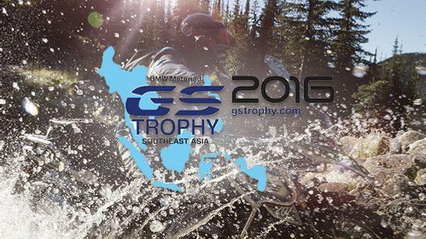 GS Trophy inkl. Logo